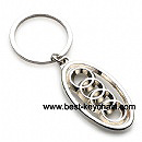 metal audi auto car logo key ring