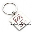 metal auto car seat logo key ring