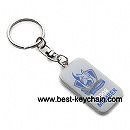 promotion metal epoxy logo key ring